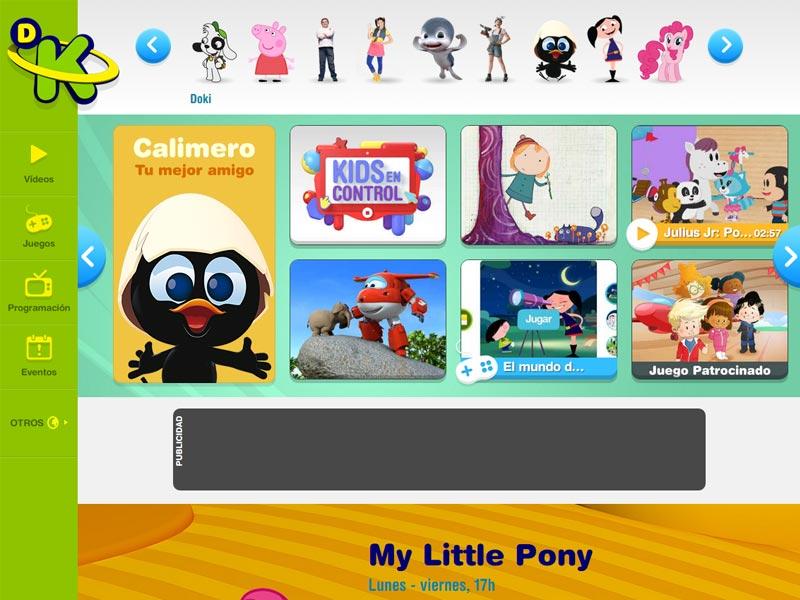 Tu Discovery Kids Web 2 0